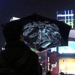 WiFi Umbrella is Not Shocking