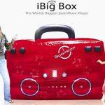 Gigantic Inflatable iPod Dock Boombox