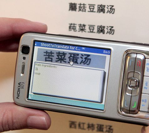 nokia translate phone