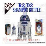 R2D2 Soap or Shampoo Dispenser Bottle