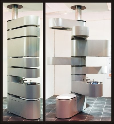 vertebrae bathroom Vertebrae Rotating Compact All in One Bathroom Unit