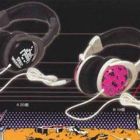 Space Invaders Headphones