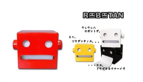 robot toilet paper holder 505x289 Pinboard