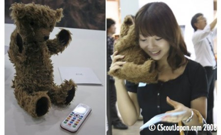 Teddy Bear Phone is Both Cute and Ridiculous