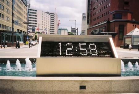 Kanazawa Fountain Digital Clock
