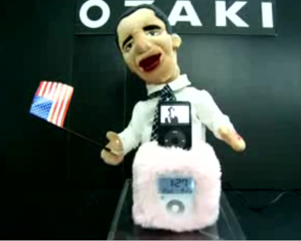 Singing and Dancing Obama iPod Speaker