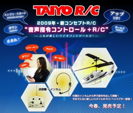Taiyo Voice Command Helicopter Toy