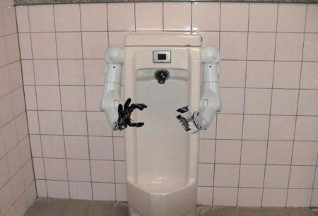 Robo-Urinal Might Make You Pee Shy