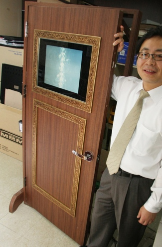 A Door with a 17 Inch LCD Display
