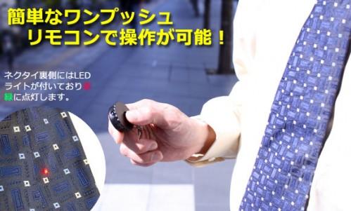 camera-tie