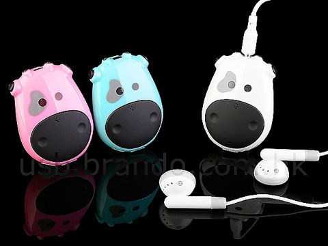 Get Your Booty Moooooving with a Cow-Shaped MP3 Player