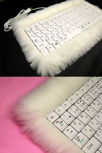 cat fur keyboard Pinboard