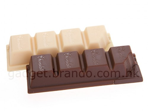 chocolate lighter1