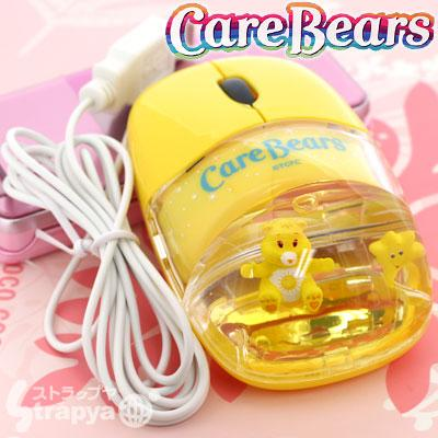 care bears optical mouse