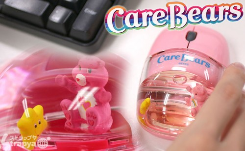 care bears optical mouse2