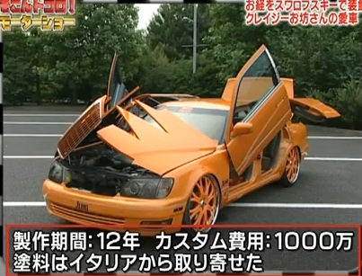 extreme custom scissor car