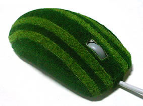 Grass Mouse is the Greenest Computer Peripheral Ever