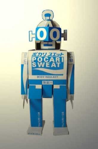 papercraft robot blue