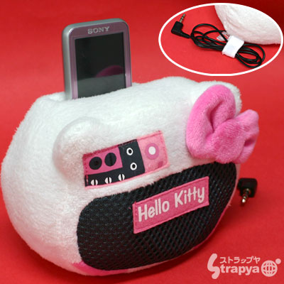 Hello Kitty Plush iPod Speaker