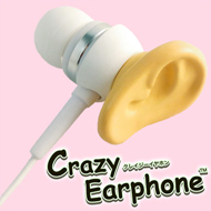 This Earphone is Actually an Ear