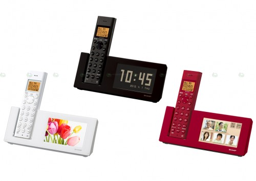 Sharp Cordless Phone with Photo Frame