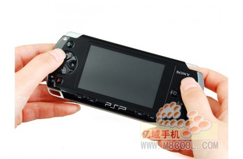 PSP phone China knockoff 500x329 Pinboard