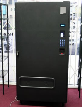 weed atm 10 Most Unusual Vending Machines