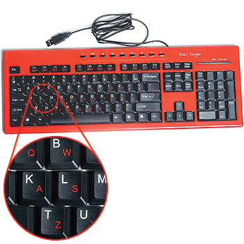 Fast Finger Keyboard Switches from QWERTY to Alphabetical