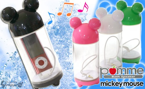 Disney Mickey Mouse MP3 Shower Speaker