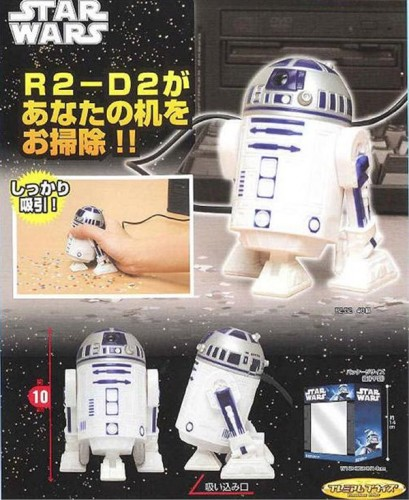 The Force (of suction) is Strong with the R2-D2 USB Vacuum
