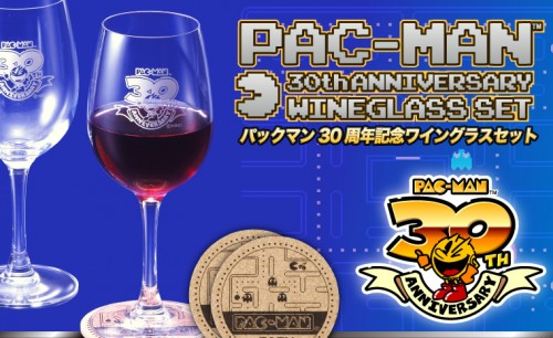 Pac-Man 30th Anniversary Wine Glasses