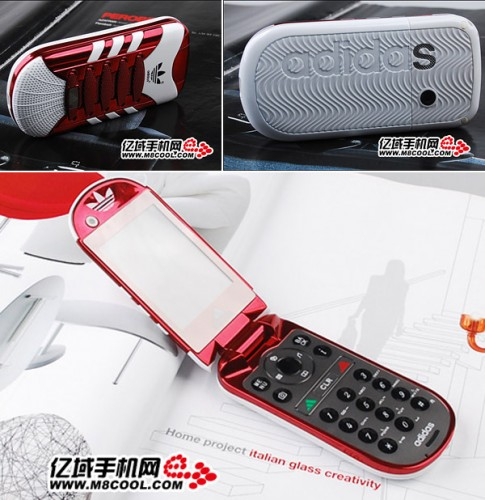 My Adidas… Can Make Phone Calls