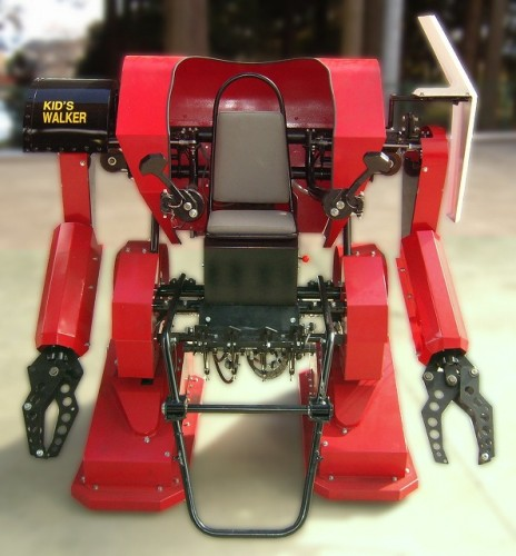 5 Foot Tall Bi-pedal Exoskeleton Walker for Kids
