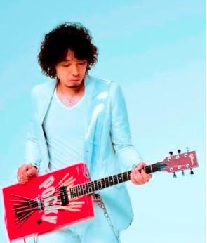 Pocky Guitar