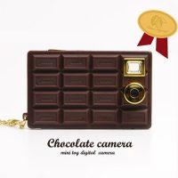 Chocolate Bar Digital Camera