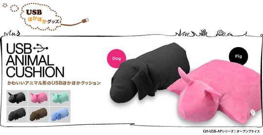 USB Heated Animal Pillows