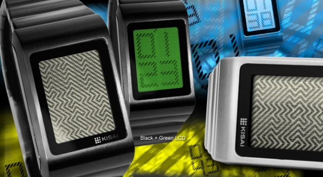 optical illusion lcd watch 650x357 Giveaway: Tokyoflash Optical Illusion Watch