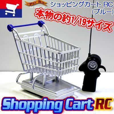RC Shopping Cart