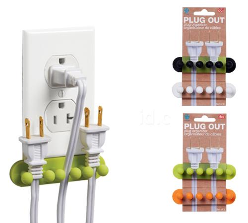 Plug Out Plug Organizers