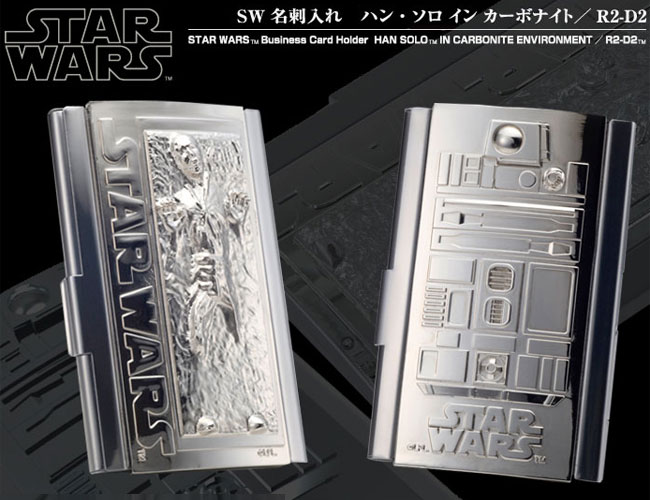 R2-D2 and Han Solo in Carbonite Business Card Holders