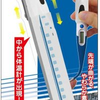 bullet train thermometer