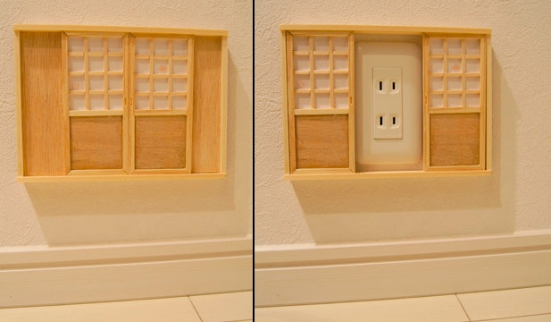 sliding outlet cover Sliding Door Power Outlet Covers