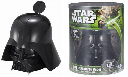 homestar darth vader planetarium Darth Vader Planetarium