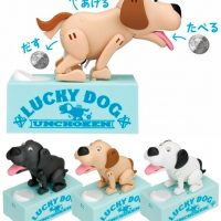 lucky dog poop bank