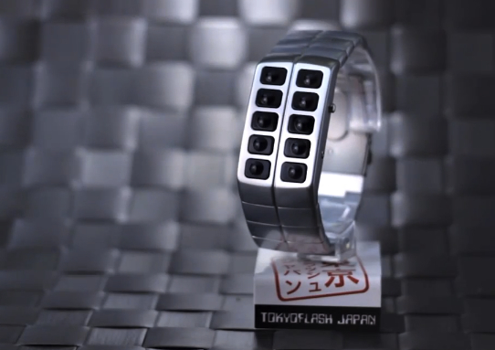 Back to School Giveaway: Tokyoflash Tenmetsu LED Watch