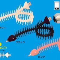fish skeleton usb cord