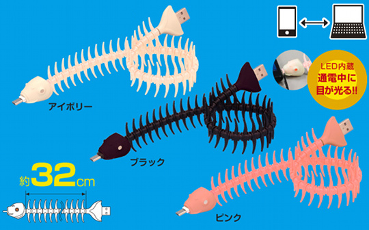 fish skeleton usb cord