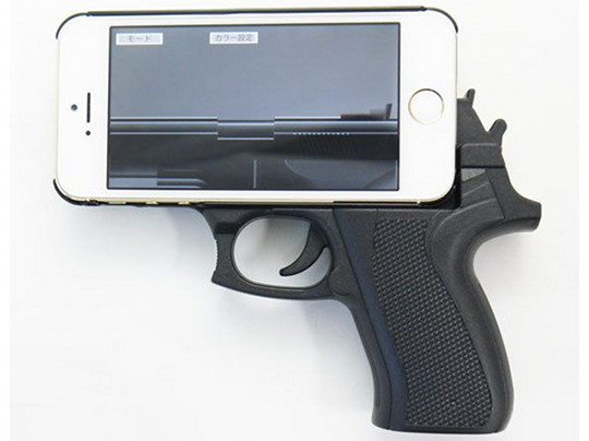 pistol grip iphone case