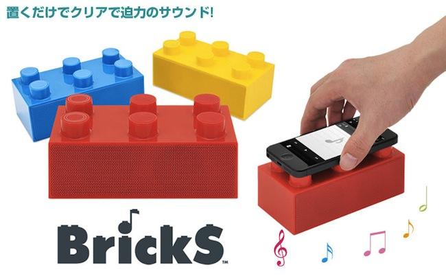 bricks speaker