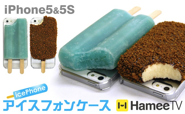 ice pop phone